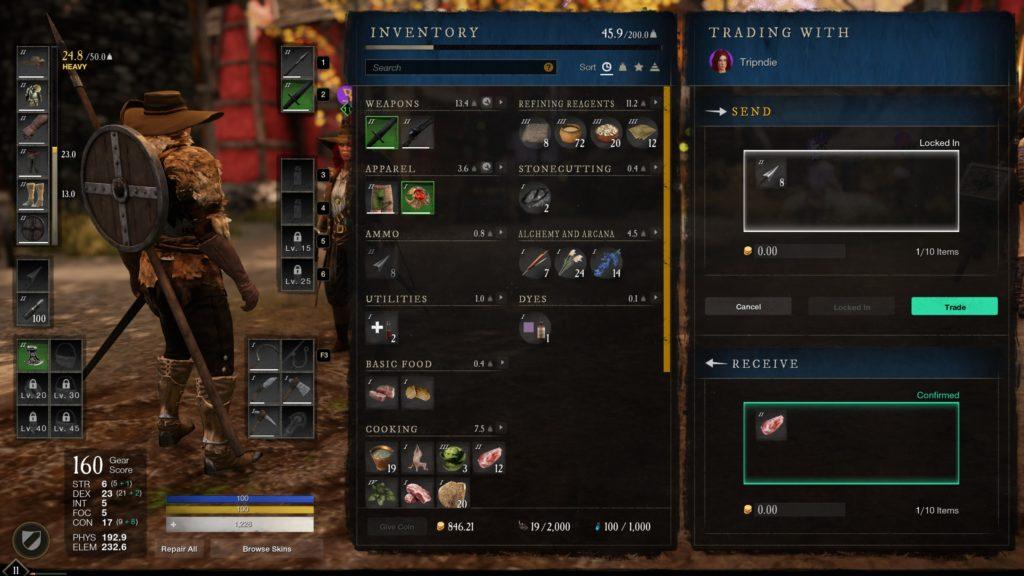New World дарить предметы торговое снаряжение